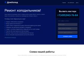 9437684.ru