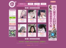 95195.com