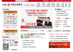 95588.com.cn