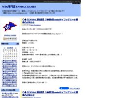96655.diarynote.jp