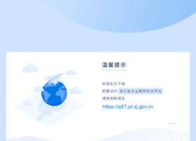 96871.com.cn