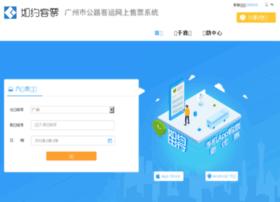 96900.com.cn