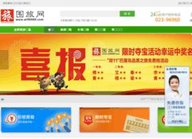 96960.com.cn