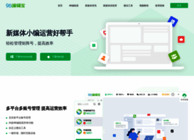 96weixin.com