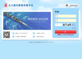 97hui.com
