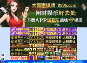 97jjdh.com