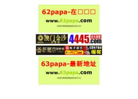 97quse.com