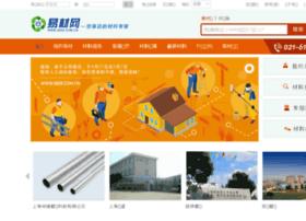 9808.com.cn