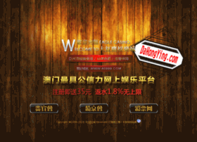 988hgw.com