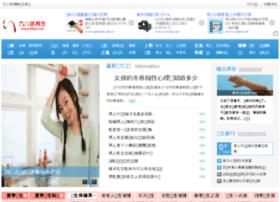 98di.com