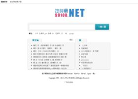 99100.net