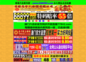 998555.com