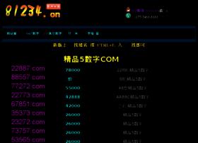 99901.com