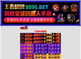 999hdwallpaper.com