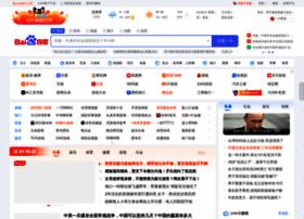 999r.com