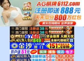 99atm.com