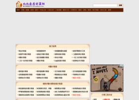 99cankao.com