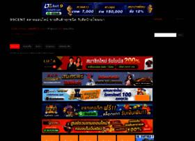 99cent.info