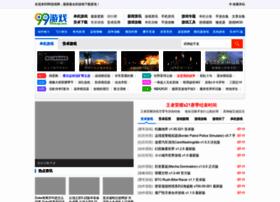99danji.com
