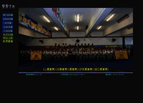 99hkg.org