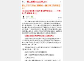 99js.com.cn