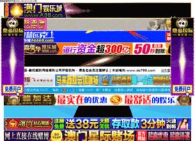 99mass.com