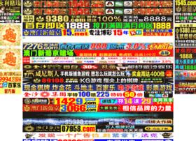 99shetuan.com