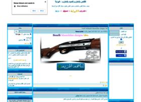 9anas.arabepro.com