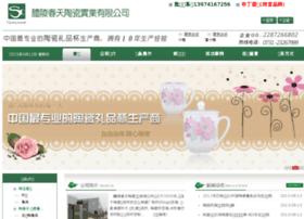 9c9t com info 醴陵陶瓷工厂专业定制马克杯水杯咖啡杯 醴陵春天陶瓷