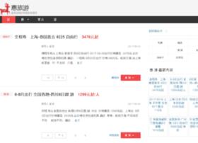 9chun.com