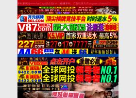 9cnnic.com