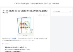 9cric.com