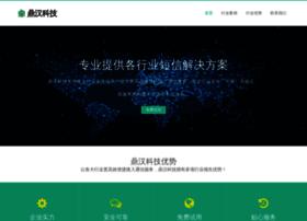 9dinghan.com