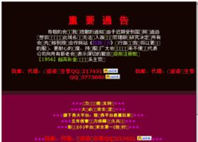 9dingji.com