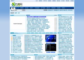 9duw.com