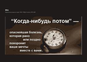 9fm.ru