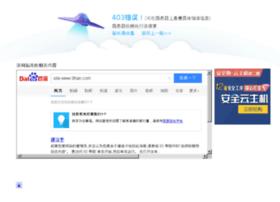 9han.com