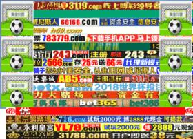 9isu.com
