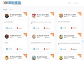 9ixk.com