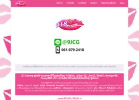9jcg.com