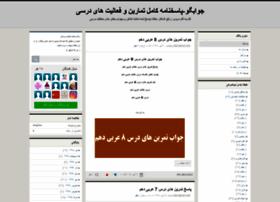 9miha.blog.ir
