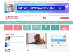 9months.ru