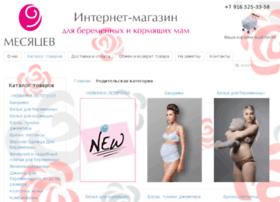 9mshop.ru