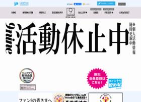 9nine-fan.lespros.co.jp