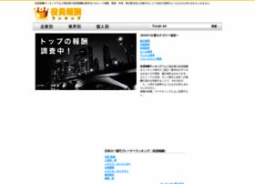 9plate.com
