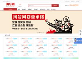 9taohao.com