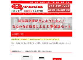 9techs.com