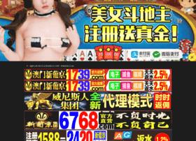 9yulecheng.com