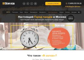 9zalov.ru