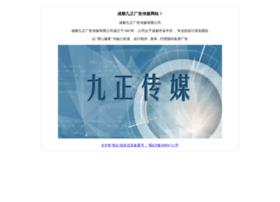 9zhen.com